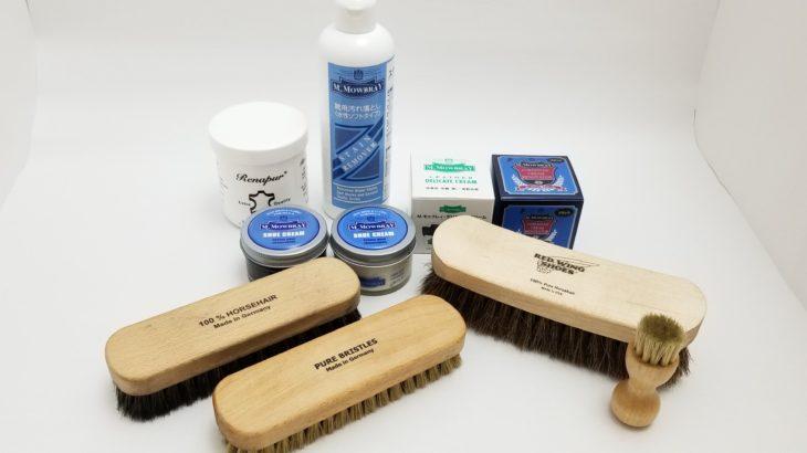 レザーメンテナンスグッズ-leather maintenance goods