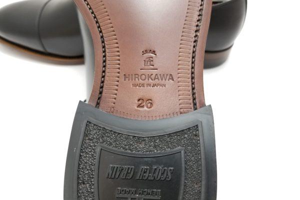 スコッチグレイン 匠シリーズ ストレートチップ(SCOTCH GRAIN STRAIGHT TIP HA9046 ) ヒロカワ製靴 匠シリーズ