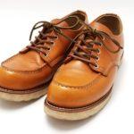 夏でも革靴でオシャレに〜レッドウィング アイリッシュセッター オックスフォード(RED WING IRISH SETTER OXFORD STYLE NO.9895)〜