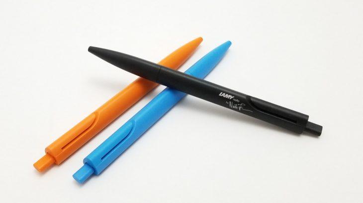 日本人デザイナーがドイツブランドのボールペンをデザイン〜ラミー ノト(LAMY noto)〜