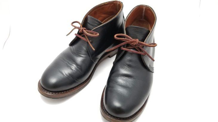 レッドウィング ベックマンチャッカブーツ-REDWING BECKMAN CHUKKA BOOTS STYLE NO.9024-
